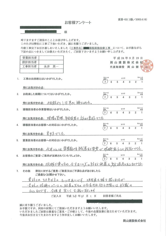 HP1002_01