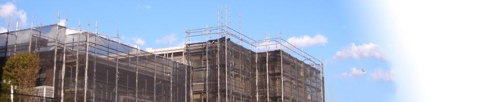 マンション・ビルの大規模改修